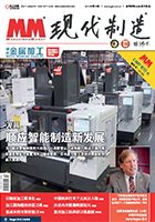 Cover chinesisches Magazin